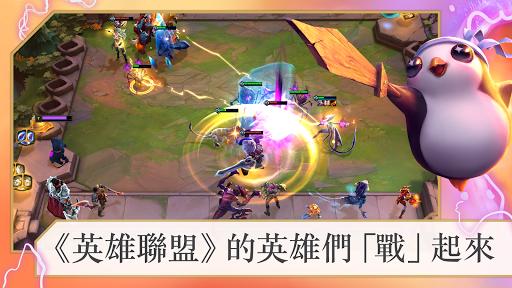 英雄聯盟:聯盟戰棋 Teamfight Tactics