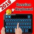 Russian Keyboard JK
