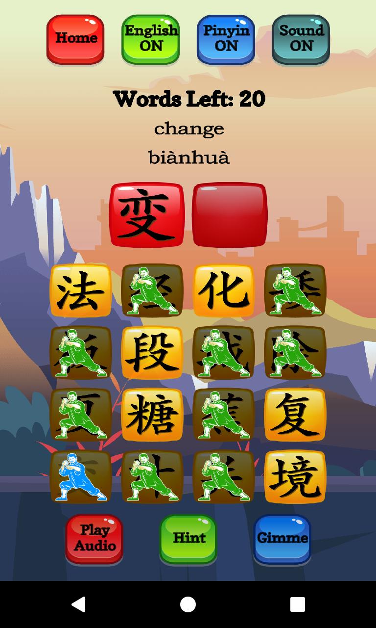 Learn Mandarin - HSK 3 Hero Screenshot 6