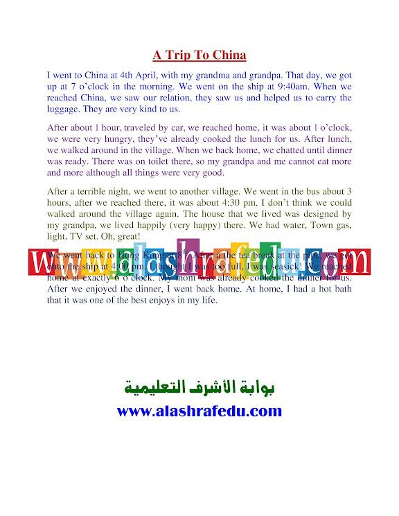Essay Trip China E46UmIGoisv9AnK9Q_r0