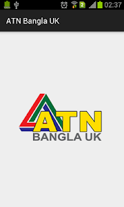 ATN BANGLA UK screenshot 0