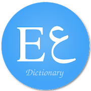 App English Arabic Dictionary APK for Windows Phone