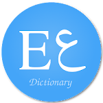 English Arabic Dictionary 3.3.2