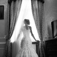 Wedding photographer Alesya Kharchenko (Alesya2803). Photo of 14.07.2015
