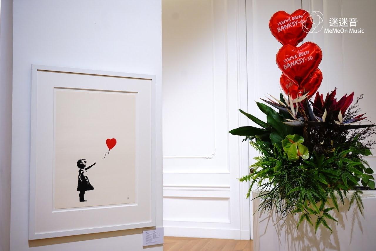 【迷迷現場】神秘街頭藝術家 班克斯 Banksy 台灣首展《班克斯:叛逆有理》