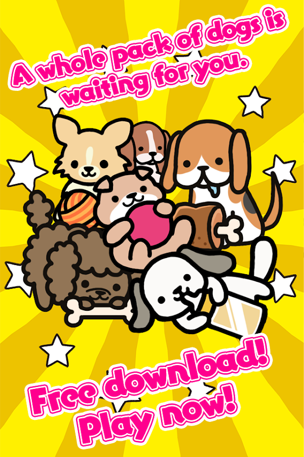 Boku to Wanko:Doggie Collector- screenshot