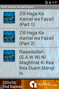 Mufti Nazeer Ahmed Bayanat screenshot 1