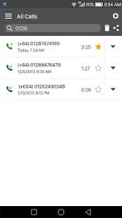 通話錄音機 Screenshot