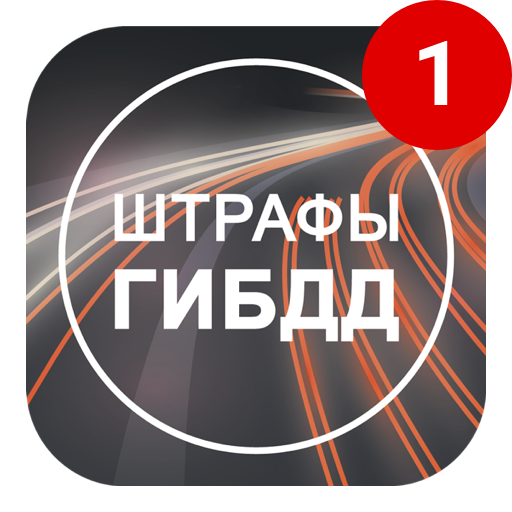 Штраф�.. file APK for Gaming PC/PS3/PS4 Smart TV