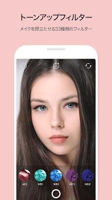 LOOKS - キレイになりたい!を叶えるメイクアプリのおすすめ画像3