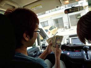 Photo: 金持ち怖い