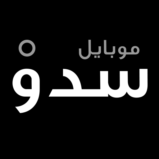 Saduْ Mobile avatar image