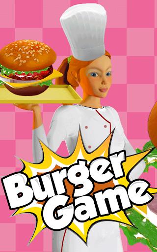 レストランの料理ゲーム