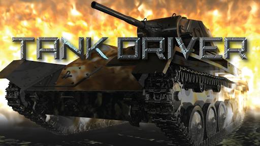 装甲司机:炮兵