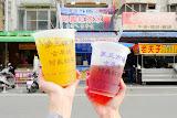 阿義紅茶冰