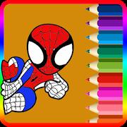 SuperHero : Coloring Kids