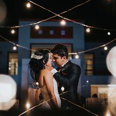 Esküvői fotós Adri jeff Photography (AdriJeff). Készítés ideje: 05.04.2018