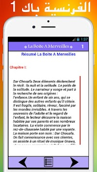 french lessons bac 2016 poster - Resume Cours Science Bac Math