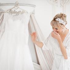 Wedding photographer Yuliya Yacenko (legendstudio). Photo of 26.12.2015