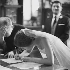 Wedding photographer Just Married Fotografia (justmarriedpola). Photo of 13.10.2014