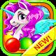 Bubble Shoot Princess Pony (game)
