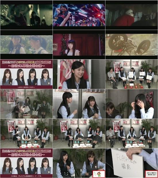 (TV-Variety)(360p) ニコニコ生放送「『さゆりんご軍団』団員全員生出演!~結団式&軍団企画会議~」 160524