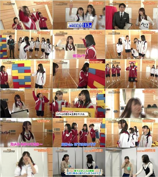 (TV-Variety)(720p) SKE48 ZERO POSITION~チームスパルタ!能力別アンダーバトル~ ep59 170617