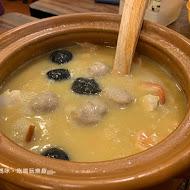 六必居潮州沙鍋粥(中山路總店)