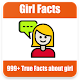 Girl Facts - Facts about Girl and Women Guide Download on Windows