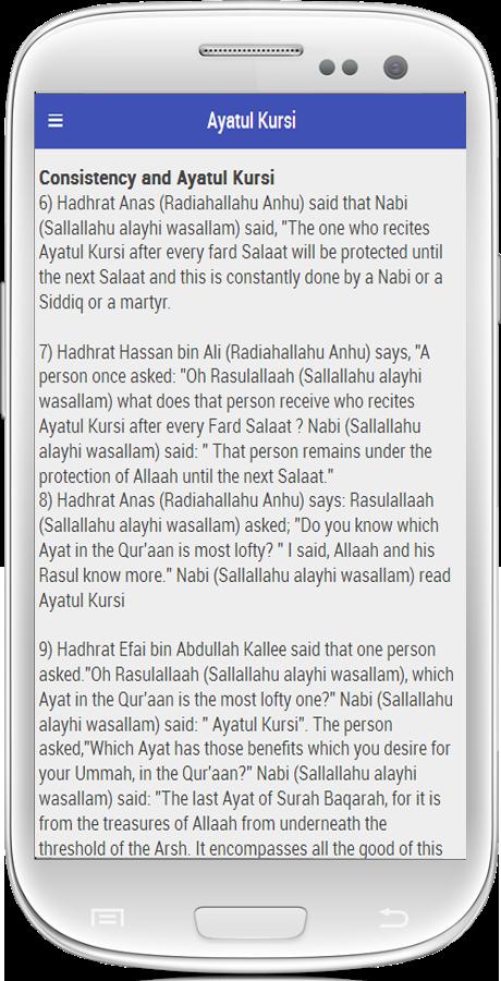 ayatul kursi in english pdf