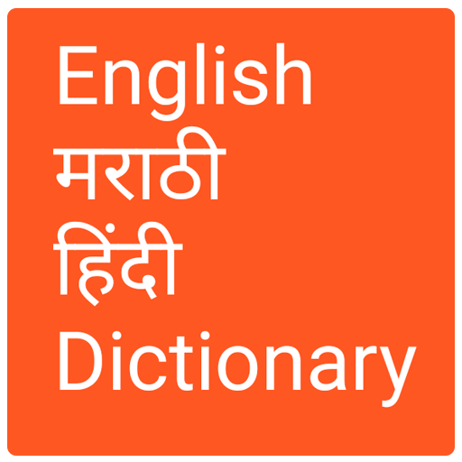 English to Marathi and Hindi - Apps on Google Play