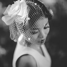 Wedding photographer Irina Barkalova (Barkalowa). Photo of 21.05.2014