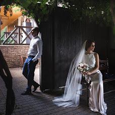 Wedding photographer Vlada Goryainova (Vladahappy). Photo of 07.11.2016