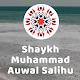 Download Shaykh Muhammad Auwal Salihu dawahBox For PC Windows and Mac