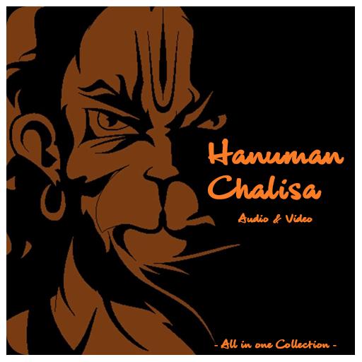 Download hanuman chalisa audio free!! On pc & mac with appkiwi.