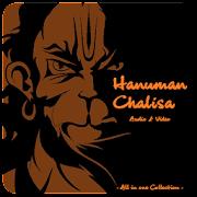 Hanuman Chalisaa, Hanuman Chalisa - Audio & lyrics