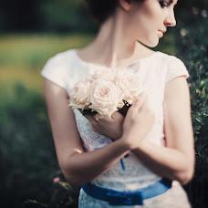 Wedding photographer Marina Tripolko (Solnechnaja). Photo of 20.06.2014