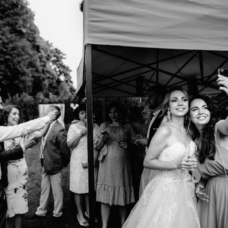 Wedding photographer Alex Suhomlyn (TwoHeartsPhoto). Photo of 02.11.2017