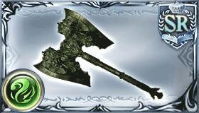 緑の依代の斧