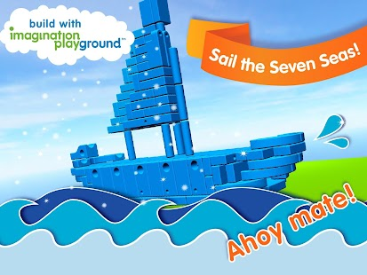 Imagination Playground 3D- screenshot thumbnail