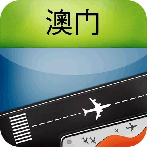 旅遊App|澳门机场 LOGO-3C達人阿輝的APP