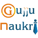 Download Gujju Naukri - A Clear Direction For PC Windows and Mac