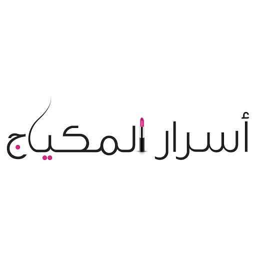 0601f7aa0e328 Google News - Asrar Almakyaj أسرار المكياج - جميع المقالات