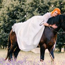 Photographe de mariage Vadim Bic (VadimBits). Photo du 29.06.2018