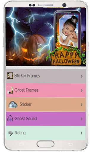 Halloween:Photo Studio screenshot