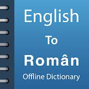 English To Romanian Dictionary Offline