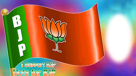 BJP Photo Frames HD for PC-Windows 7,8,10 and Mac apk screenshot 1