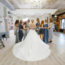 Wedding photographer Angelina Babeeva (Fotoangel). Photo of 06.11.2018
