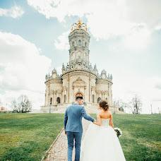 Wedding photographer Ilya Shamshin (ILIYAGRAND). Photo of 13.06.2017