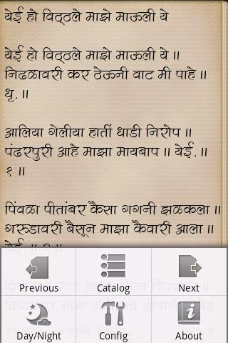 Marathi Aarti Sangrah Pdf